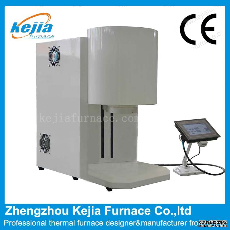 Dental Fast Sintering Furnace